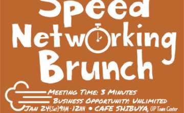 New Event: Speed Networking Brunch on January 24, 2015