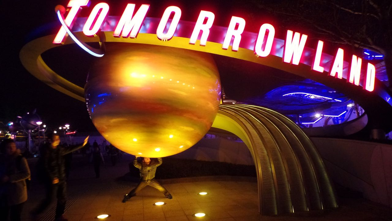 Tomorrowland in HK Disneyland